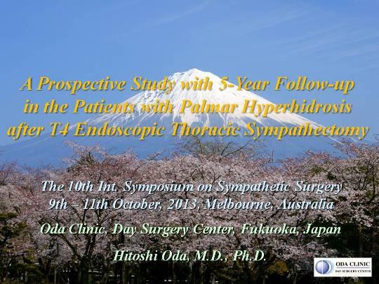 第10回国際交感神経外科シンポジウム