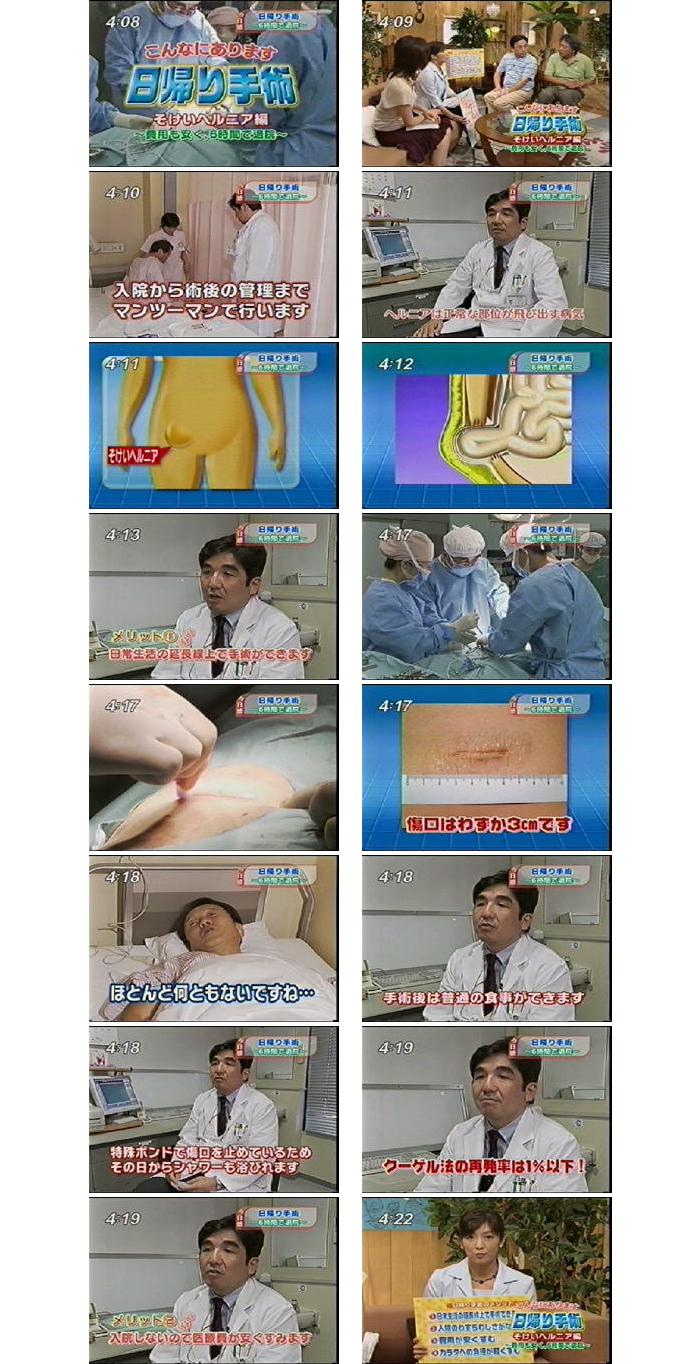 RKBテレビ「今日感テレビ」より